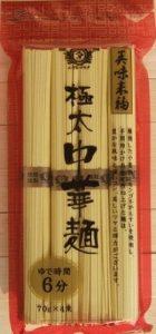 田靡製麺株式会社様 中華麺