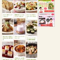 クックパッド株式会社 https://cookpad.com/kitchen/5117999